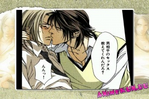 Лучший любовник / Gokujou no Koibito