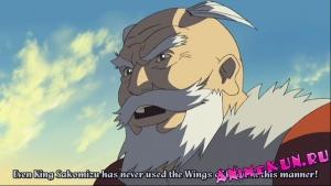 Крылья Рин / Rean no Tsubasa