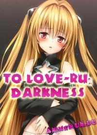 Любовные неприятности ТВ-3 / To Love-Ru: Darkness