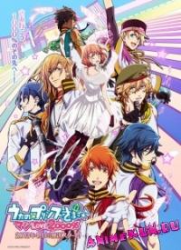 Uta no☆Prince-sama♪ Maji Love 2000% / Поющий принц: реально 1000% любовь 2
