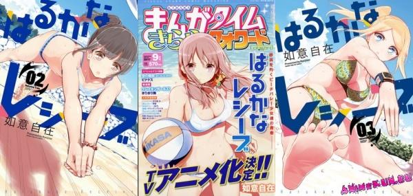Аниме-адаптация манги Harukana Receive