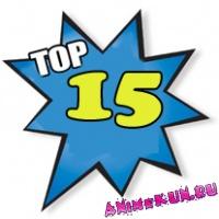 ТОП 15 манг за 2014 год