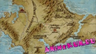 Империя Альтаир