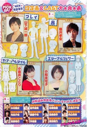 Новые сейю аниме Soul Eater Not!: Takahiro Sakurai и Mikako Komatsu