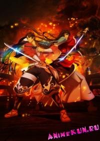 Танец мечей