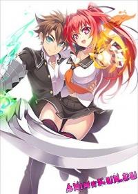 По велению адской сестры OVA / Shinmai Maou no Testament OVA