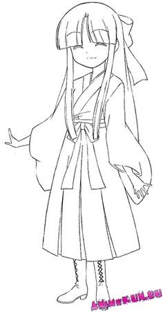 Onsen Yōsei Hakone-chan