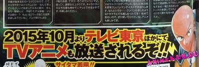 Премьера аниме One-Punch Man состоится в октябре