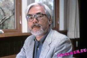 Hayao Miyazaki и Rumiko Takahashi номинированы на Eisner Hall of Fame