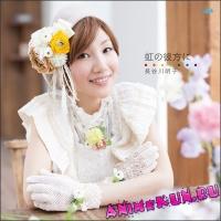 Сейю Akiko Hasegawa выходит замуж