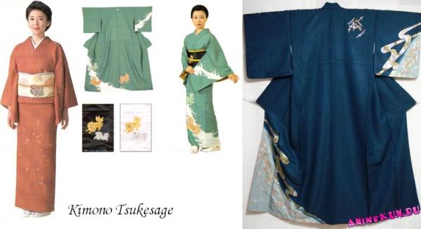 Tsukesage