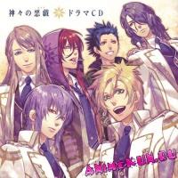Описание сейю и OST из аниме Kamigami no Asobi