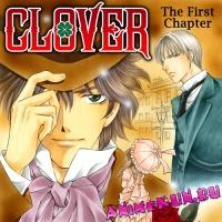 Amimaru выпускает мангу Clover