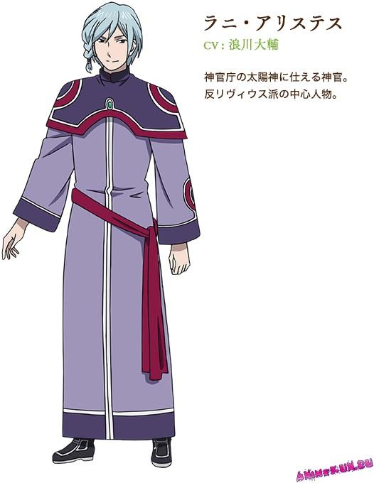 Soredemo Sekai wa Utsukushii