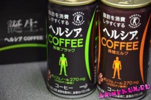 Важность кофе в Японии