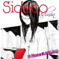 Sideco