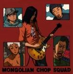 BECK - Mongolian Chop Squad