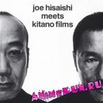 Joe_Hisaishi_Meets_Kitano-Joe_Hisaishi_M