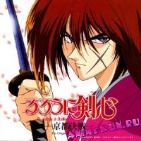 Rurouni Kenshin OST