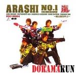 ARASHI No.1