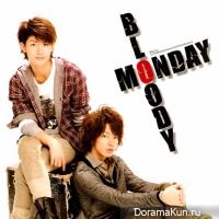Bloody Monday / Кровавый понедельник - OST