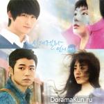 V.A Cinderella's Sister - OST FULL