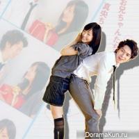 Hana Yori Dango / Цветочки После Ягодок - OST