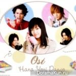 Hana Yori Dango OST