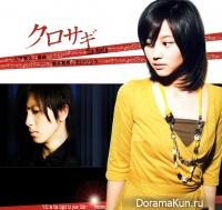 Kurosagi / Куросаги - OST