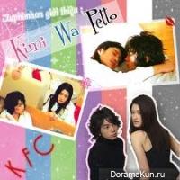 Kimi Wa Petto / Мой Любимец - OST