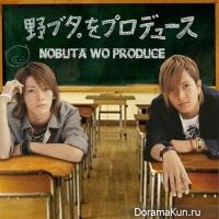 Nobuta Wo Produce / Продвижение Нобуты - OST