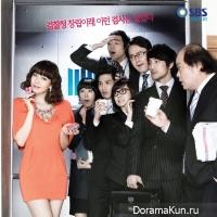 Prosecutor Princess / Очаровательный прокурор - OST