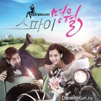 Spy Myung Wol / Шпионка Мён Воль - OST