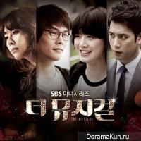 The Musical / Мюзикл: история мечты - OST