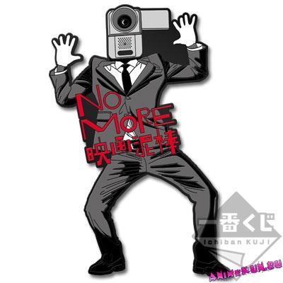 Человек-Камера