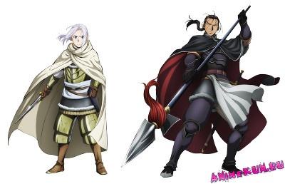 Дарйун и Арислан