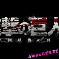 Промо-видео игры Attack on Titan