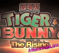 Новый трейлер аниме-фильма Tiger & Bunny: The Rising