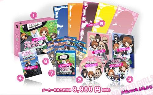 Рекламные ролики игры Girls und Panzer: Senshadō, Kiwamemasu!