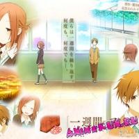 Промо-видео аниме Isshūkan Friends