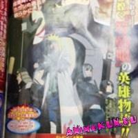 Новый аниме-спешл нескончаемого Naruto