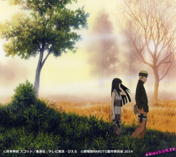Последний фильм Наруто
