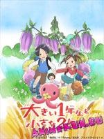 Первый трейлер проектов Anime Mirai 2014 и их сэйю