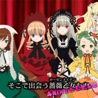 Интро видео игры Rozen Maiden: Wechseln Sie Welt ab