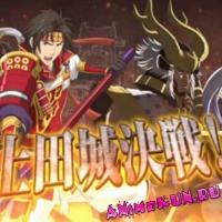 Аниме-адаптация игры Sengoku Musou