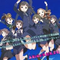 Анонс аниме-фильма Wake Up, Girls!