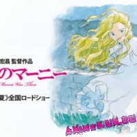 Анонс нового аниме от студии Ghibli