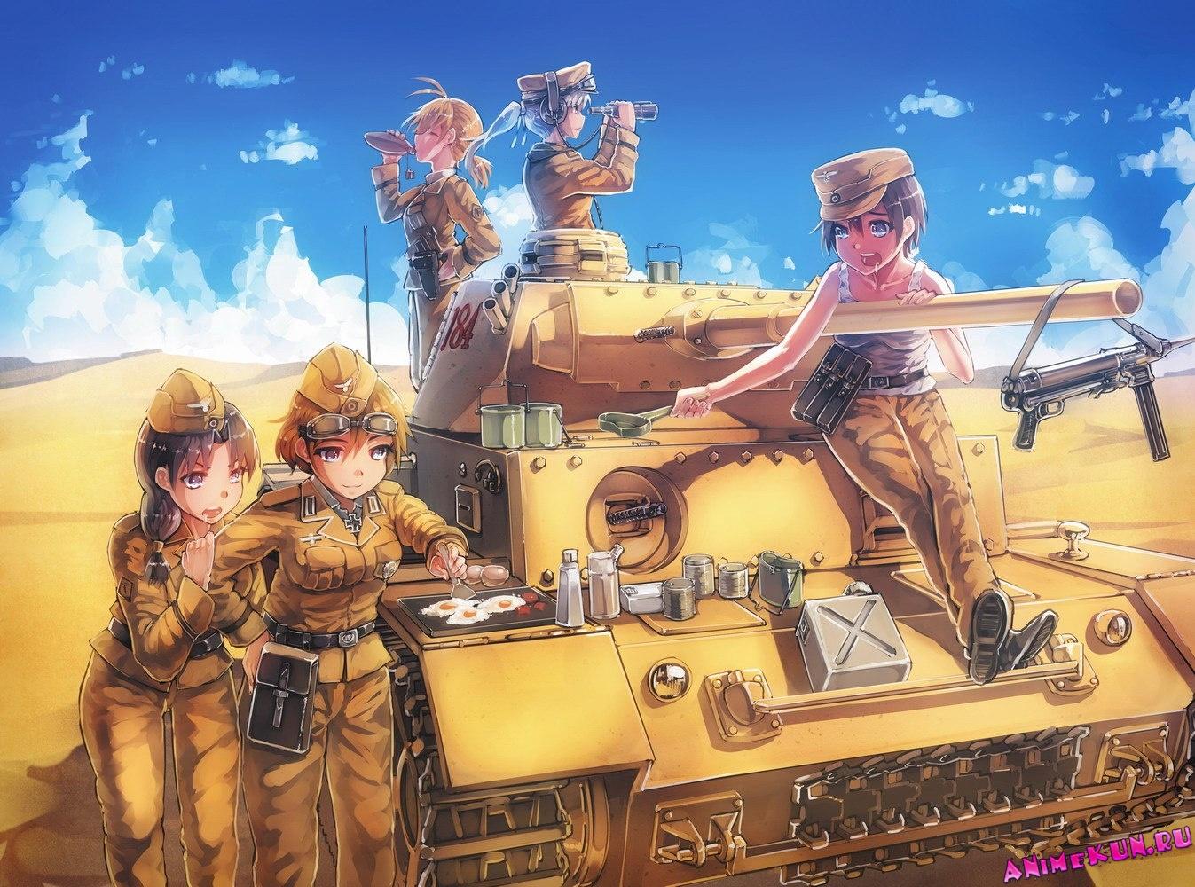девушки и танки фото аниме