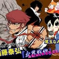 Аниме-адаптация манги Kekkai Sensen