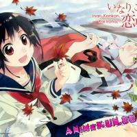 История влюбленной стеснительной девушки из Киото